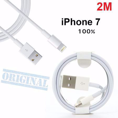 Incarcator Foxconn (Adaptor priza USB + Cablu de date Foxconn ) pentru iPhone 5 /6 / 7 / 8/x, XS/XR/XS MAX,Bulk