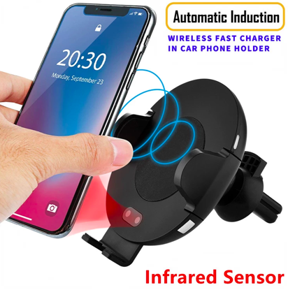 Incarcator auto, Automatic sensor,fast wireless charge ,Universal iphone 8,8+ ,x,xr ,xs ,xs max, 7,5W,Samsung, S7,S8,S9,Note 8.9 , 1OW ,prindere grila ventilatie+Ventuza,negru , Nou Model C11