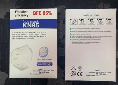 Set 10 buc Masca respiratoare KN95 FFP2 Plus 10 Dispozitive De Prindere