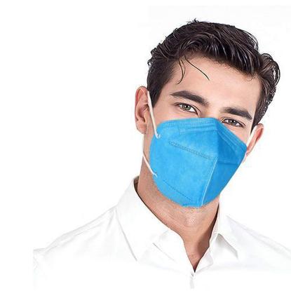 Set 10 Bucati Masca De Protectie KN95 FFP2 Albastru ,Alb ,QGSMH-10b