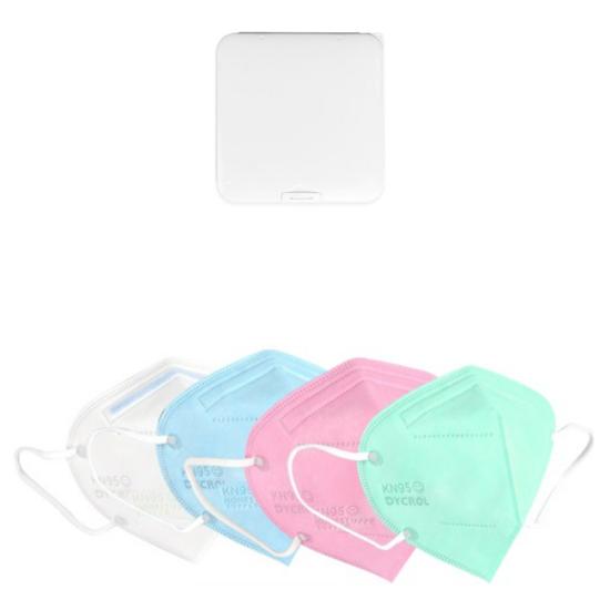 Imagine Masca KN95 FFP2 , pentru copii 5-12  ani set 8buc,multicolor,ambalaj individual Plus 1 Buc Cutie Portabile Pentru Depozitare