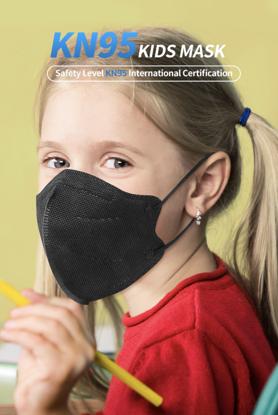 Imagine Masca KN95 FFP2 , pentru copii 5-12 ani set 10 buc,NEGRU , Plus 1 Buc Cutie Portabile Pentru Depozitare